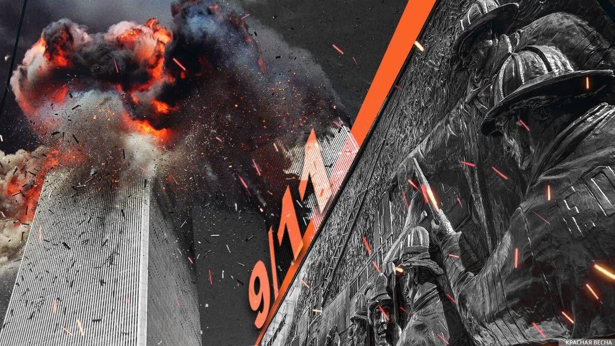 Трагедия 9/11 через 18 лет: пожарные Нью-Йорка намерены вывести власти США на чистую воду