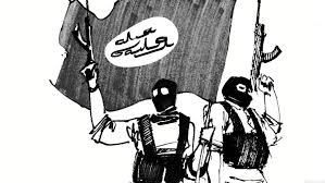 Террористы. Рисунок