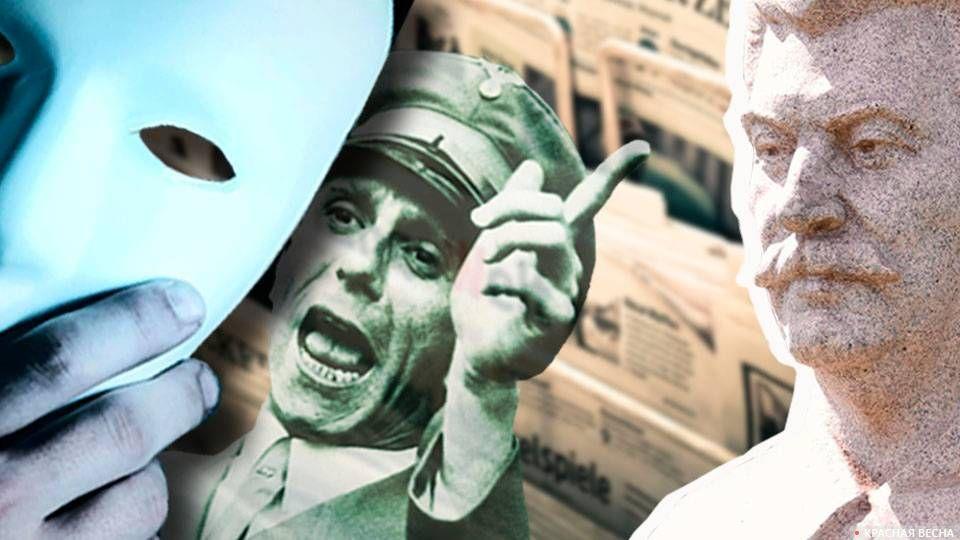 Западные СМИ и Сталин