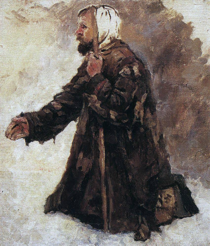 Василий Суриков. Нищий, стоящий на коленях. Не позднее 1887