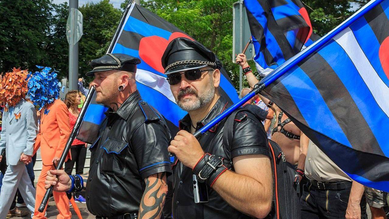 Объединение гомосексуалистов
