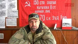 Руководитель ЛНР Плотницкий сближайшими соратниками уехал изЛуганска в РФ