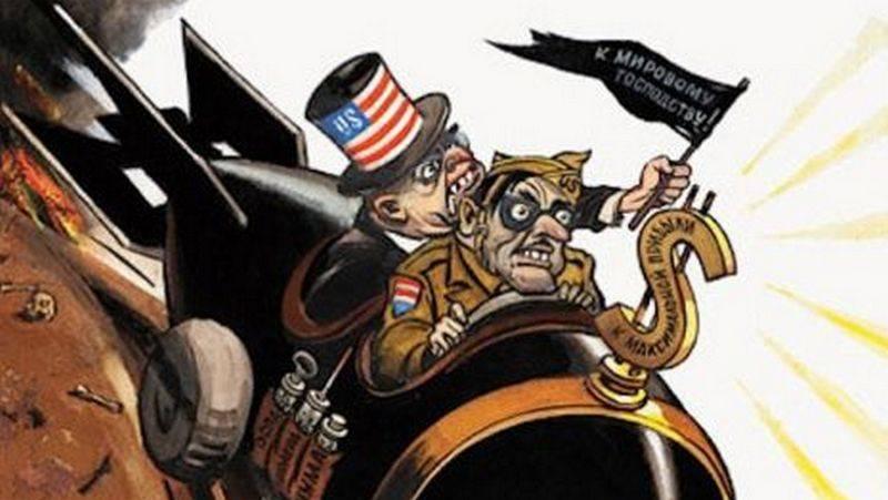 Советский плакат. По гитлеровскому пути …одна дорога, один конец… (фрагмент)