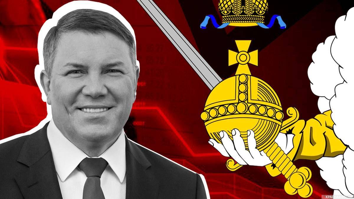 Губернатор Вологды Олег Кувшинников