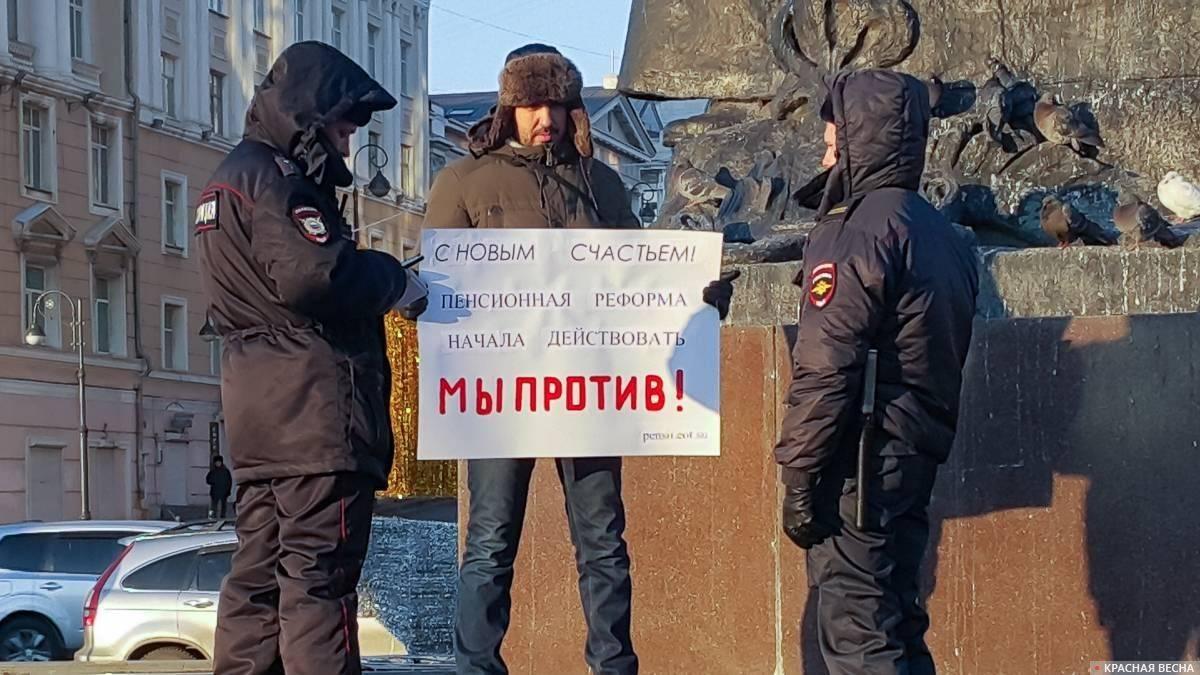 1 января 2019 года пенсионный закон вступил в силу – Владивосток протестует