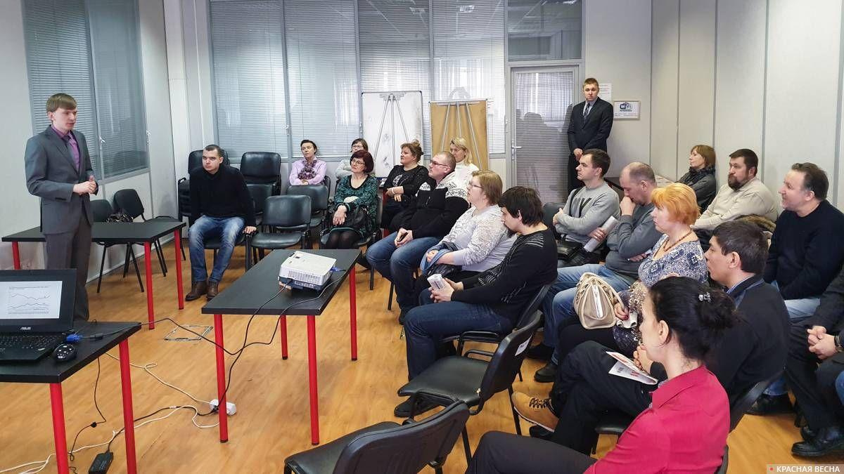 Сбор рабочей группы гражданского актива Южного округа Москвы