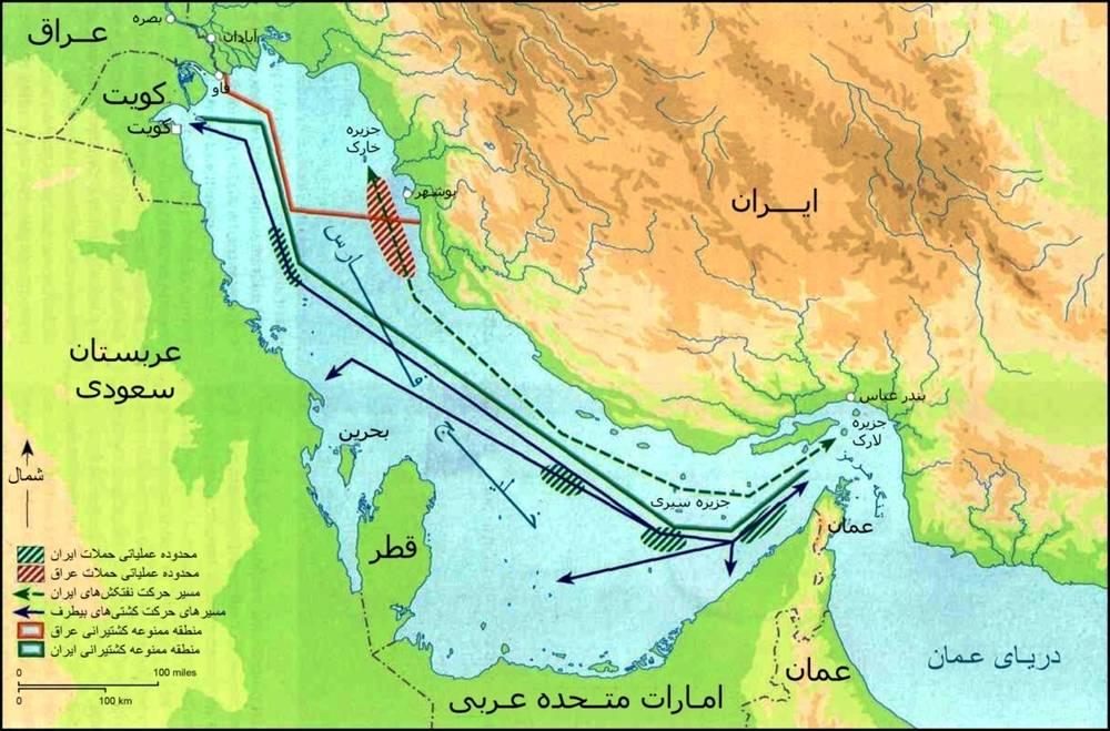 Карта танкерной войны,Ирано-иракская война