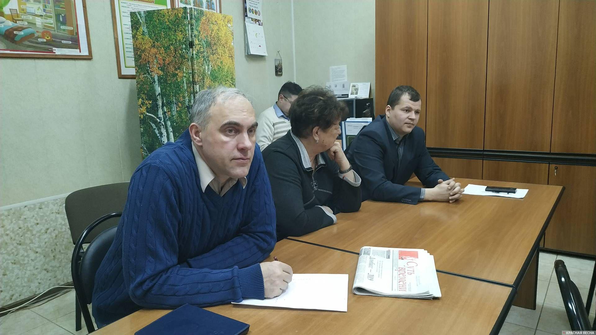 Встреча в Подольске