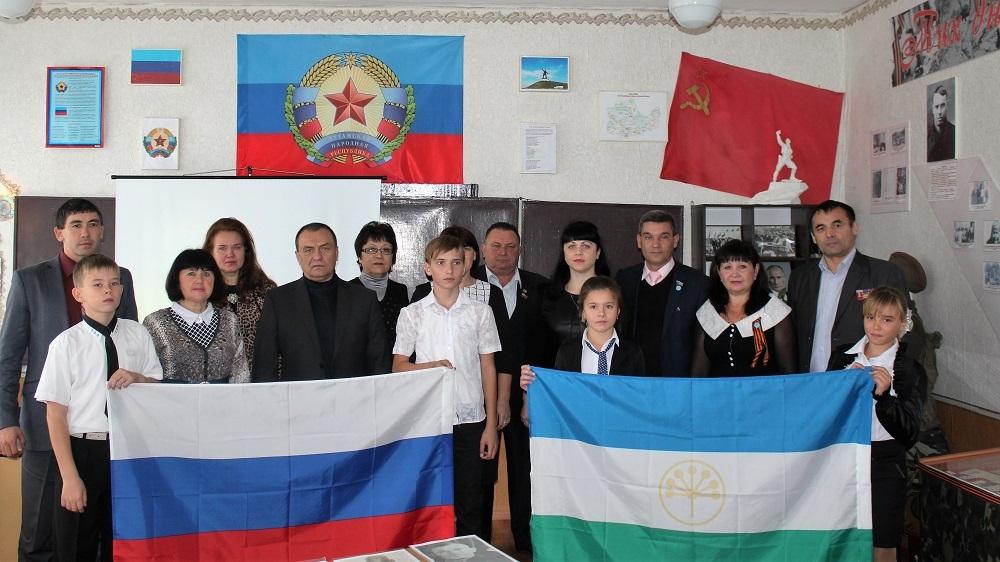 Башкиры в гостях у 22 школы города Петровское