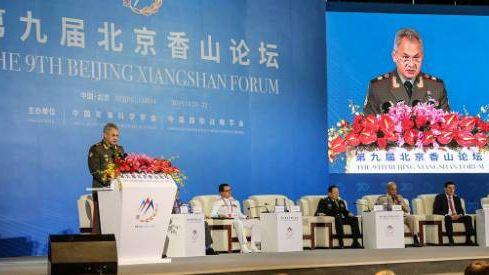 Сергей Шойгу на пленарном заседании IX Сяншаньского форума в Пекине
