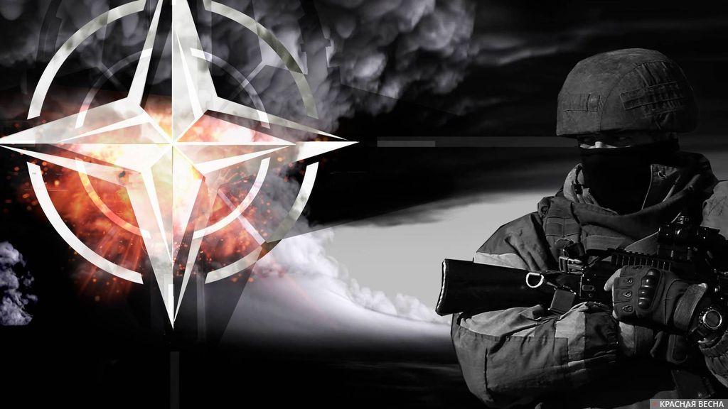Угроза НАТО