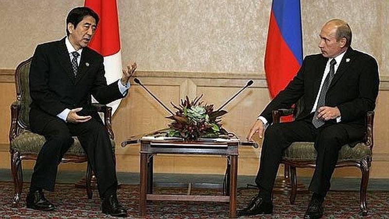 Встреча президента России Владимира Путина и премьер-министра Японии С.Абэ