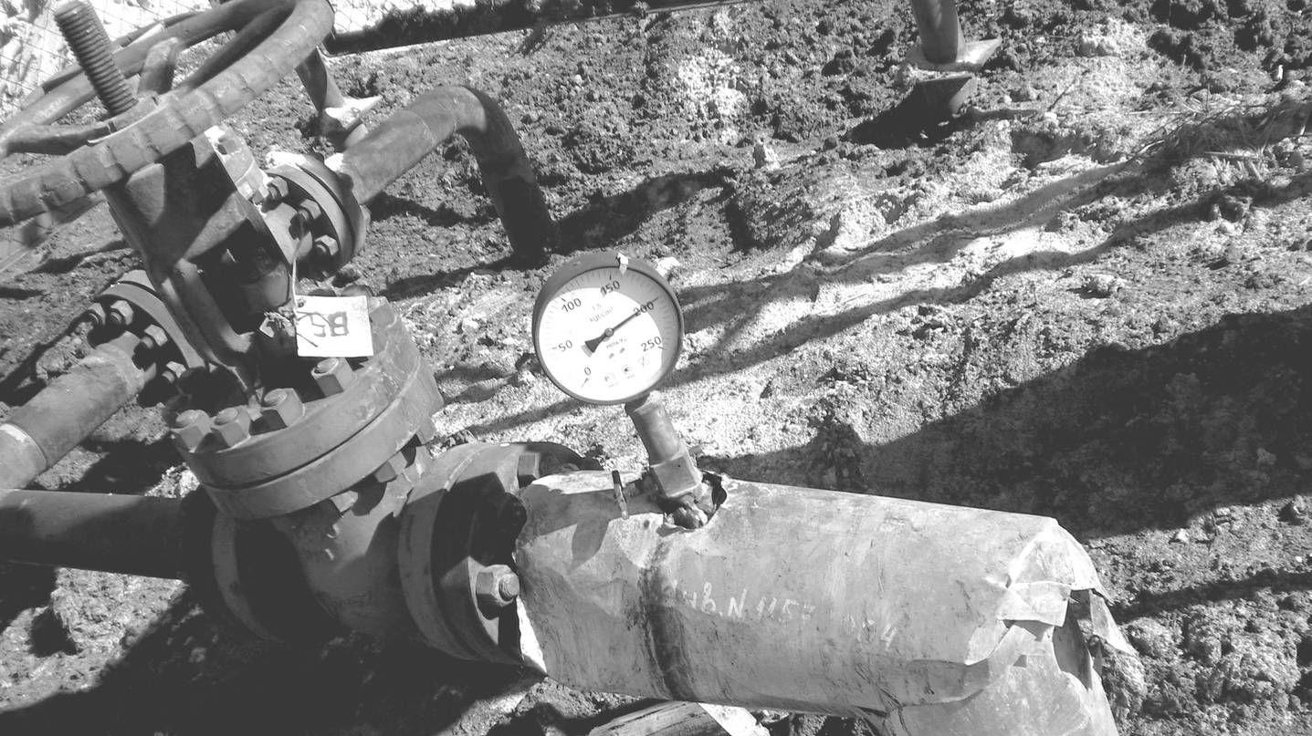 «Газпром» построил 1629 км«Силы Сибири»