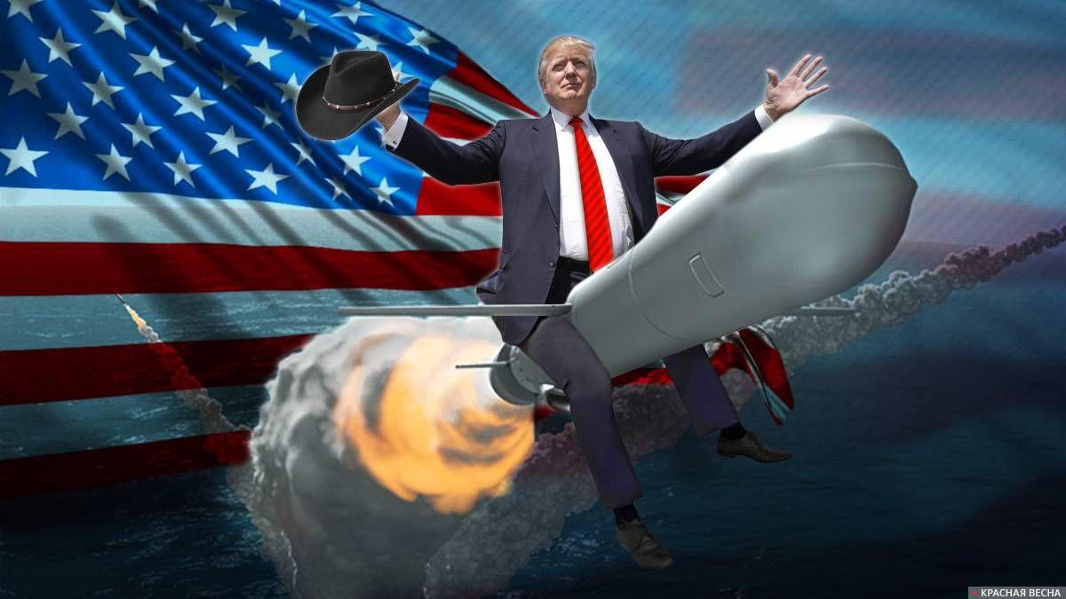 Трамп на умной ракете