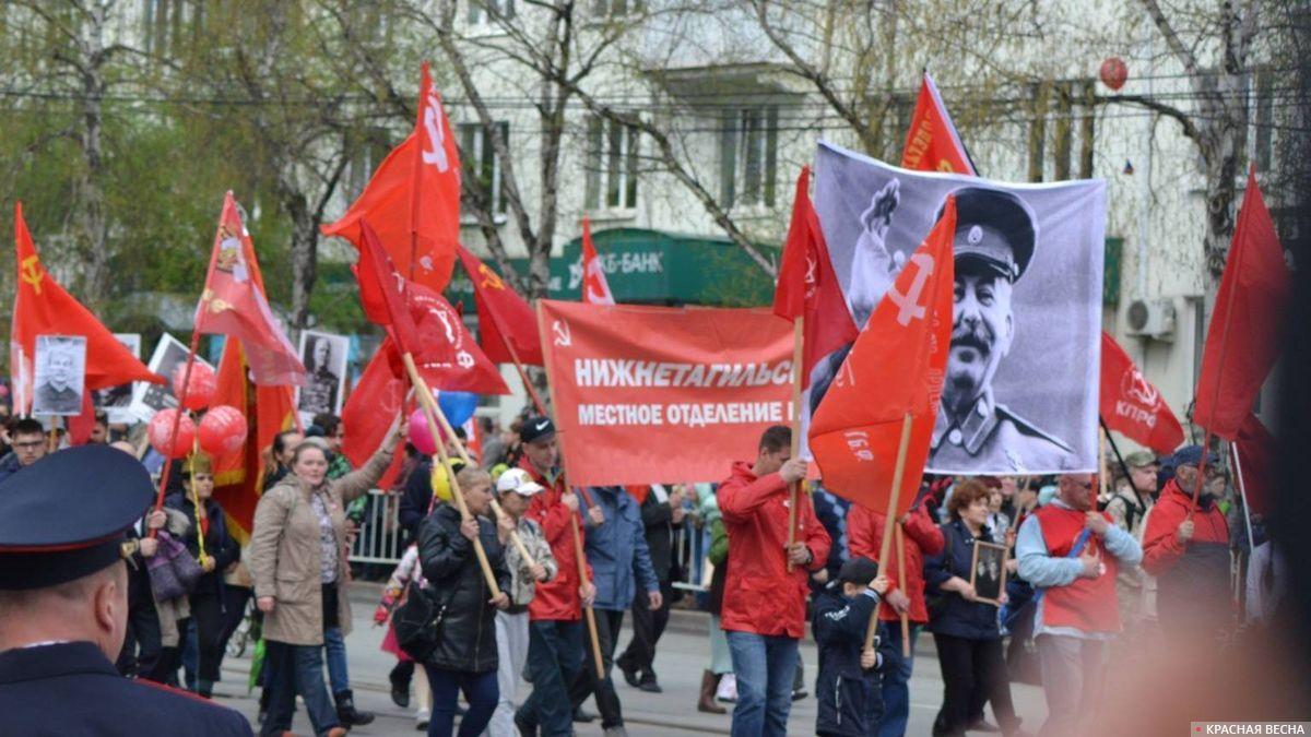 Парад и демонстрация в Нижнем Тагиле, 9 мая 2019