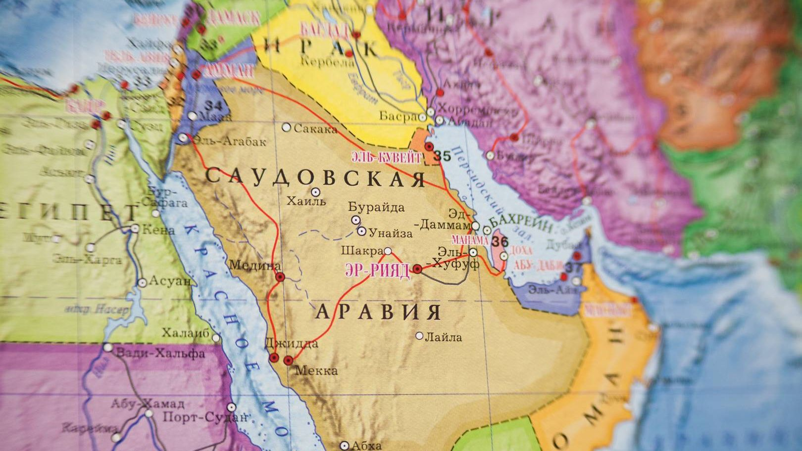 Саудовская Аравия Карта мир