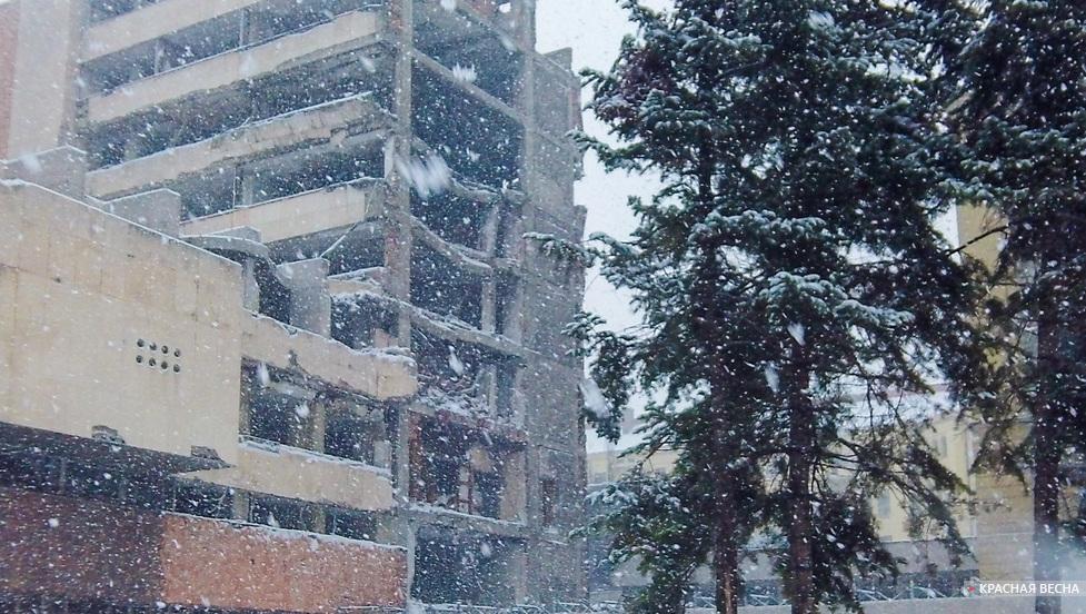Разрушенный Главный штаб Вооруженных сил Сербии, Мемориал бомбардировкам НАТО, Белград, Сербия [© ИА Красная Весна]