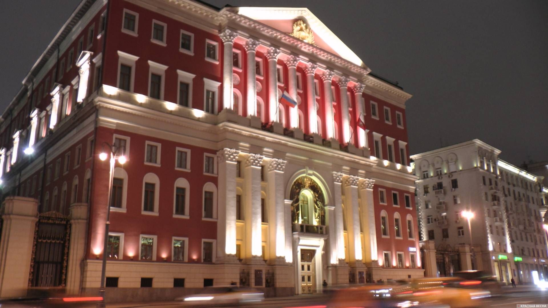 Мэрия Москвы (Правительство Москвы). Москва. 2018