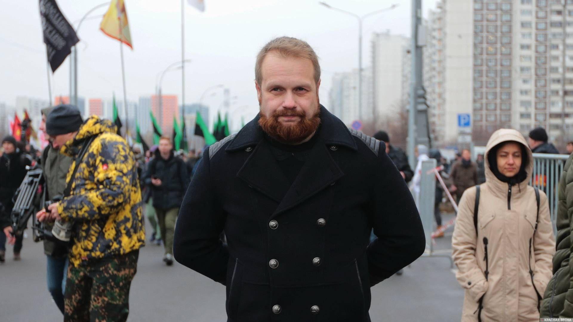 Демушкин Русский марш Люблино 2019