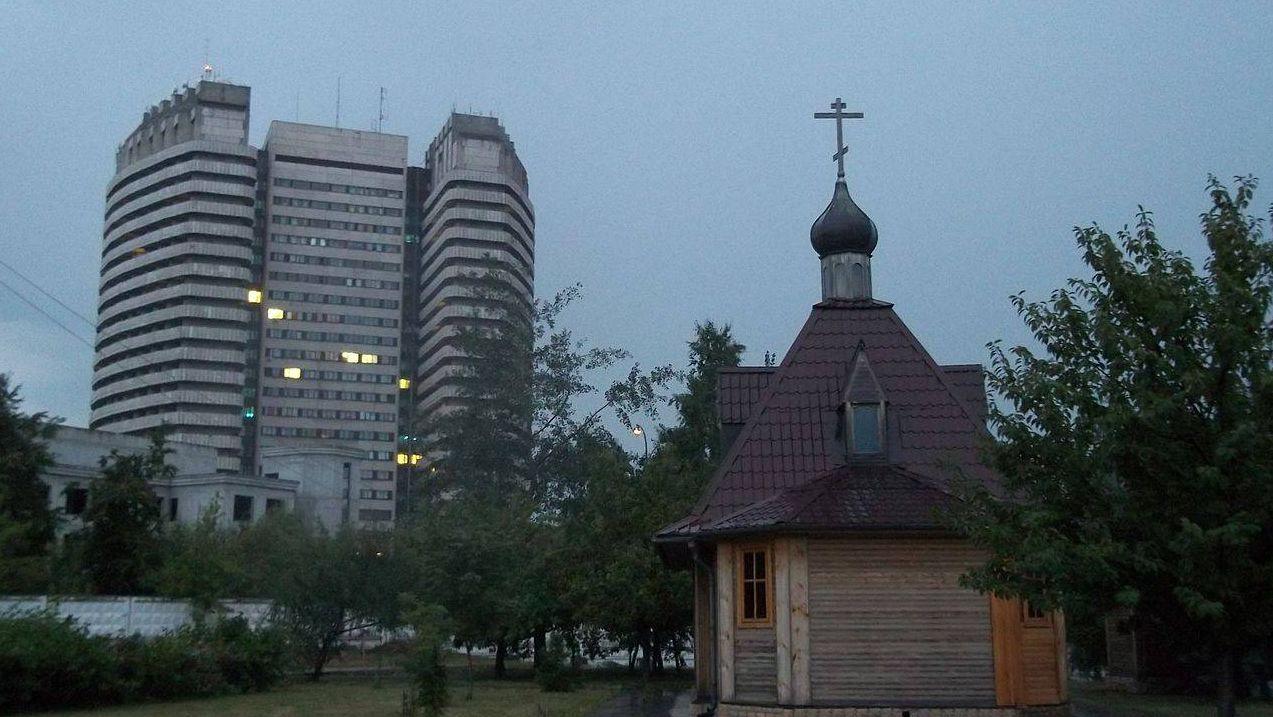 Онкоцентр имени Н. Н. Блохина. Москва