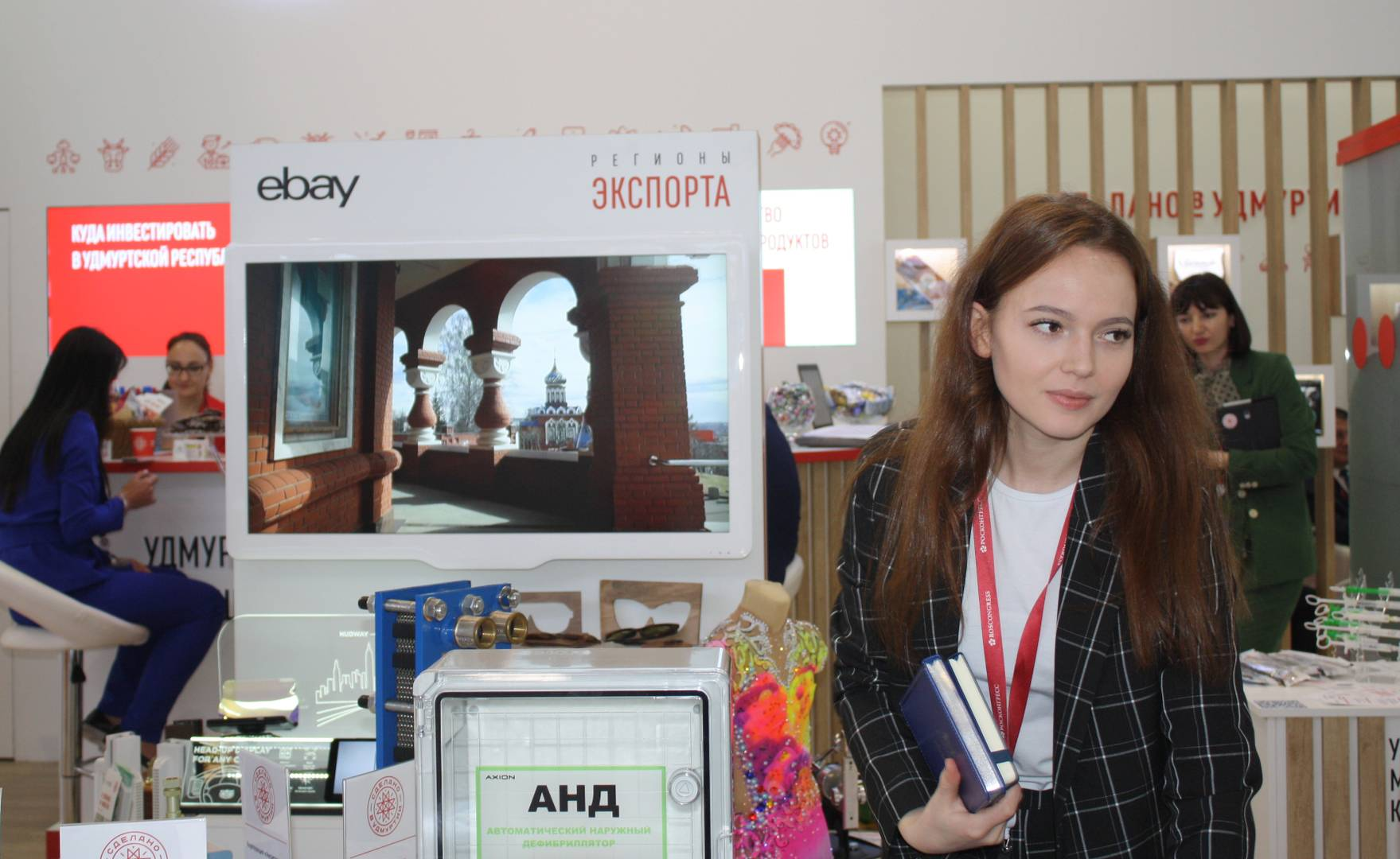 Менеджер Ирина Лебедева