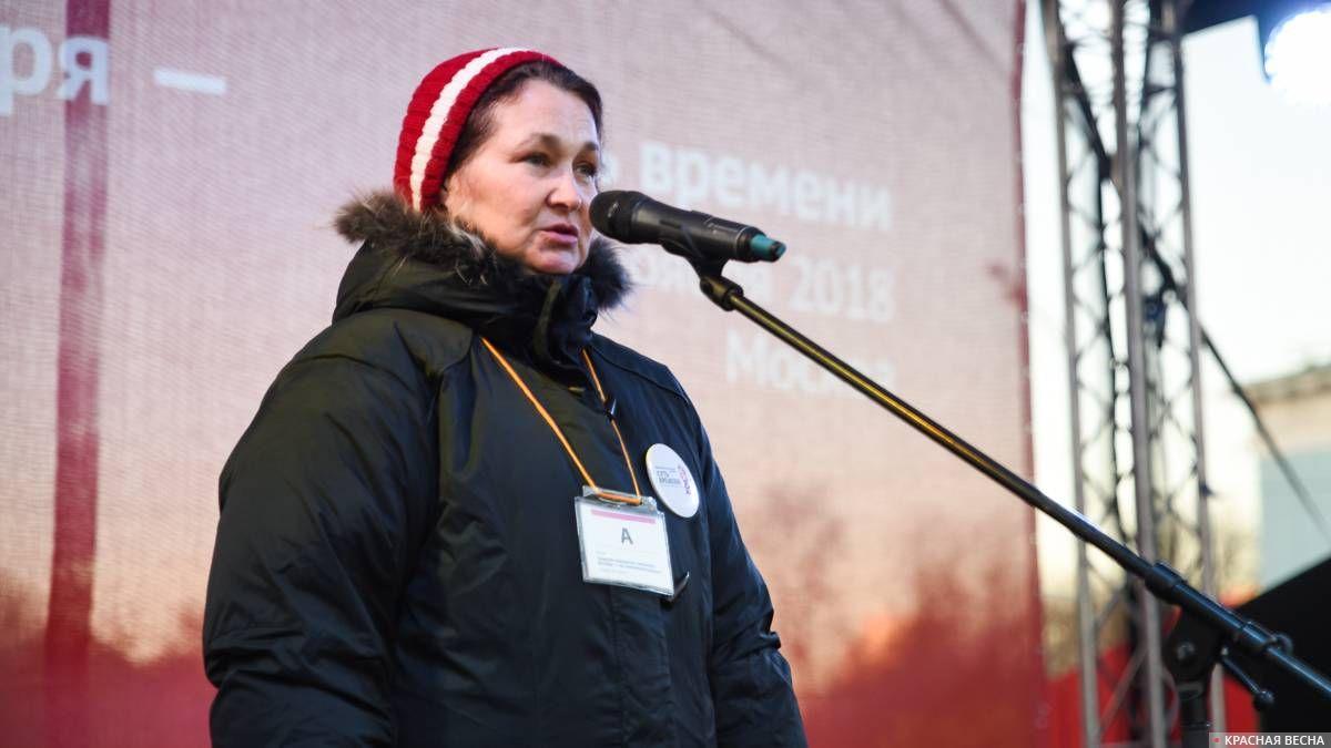 Анна Кудинова. Митинг Сути времени 5 ноября 2018 года в Москве