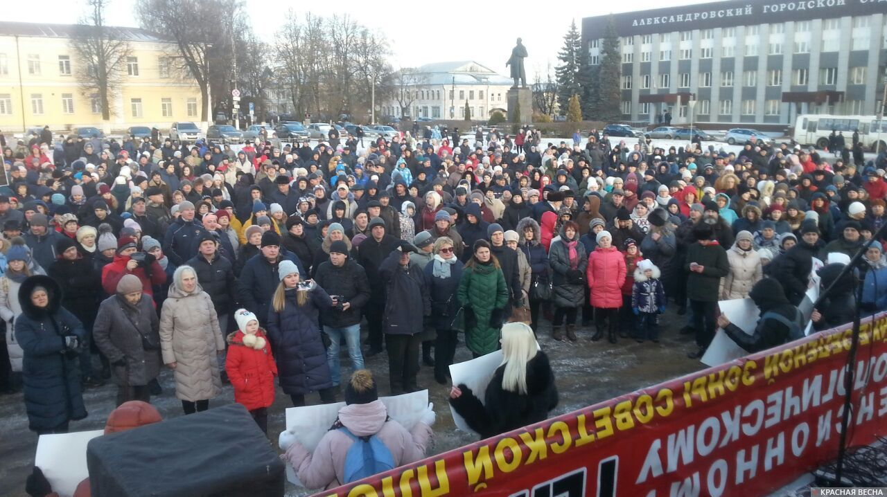 Александров, центральная площадь
