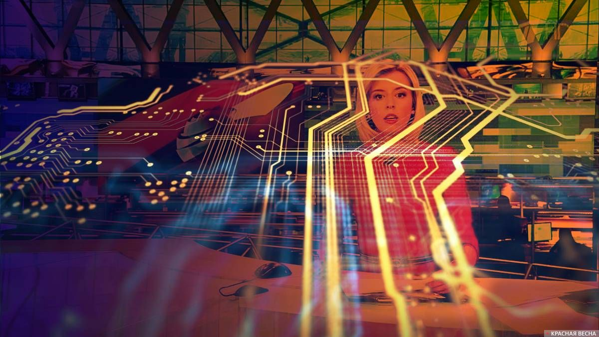 Цифровизация телевидения