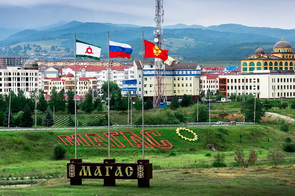 Магас - столица Ингушетии