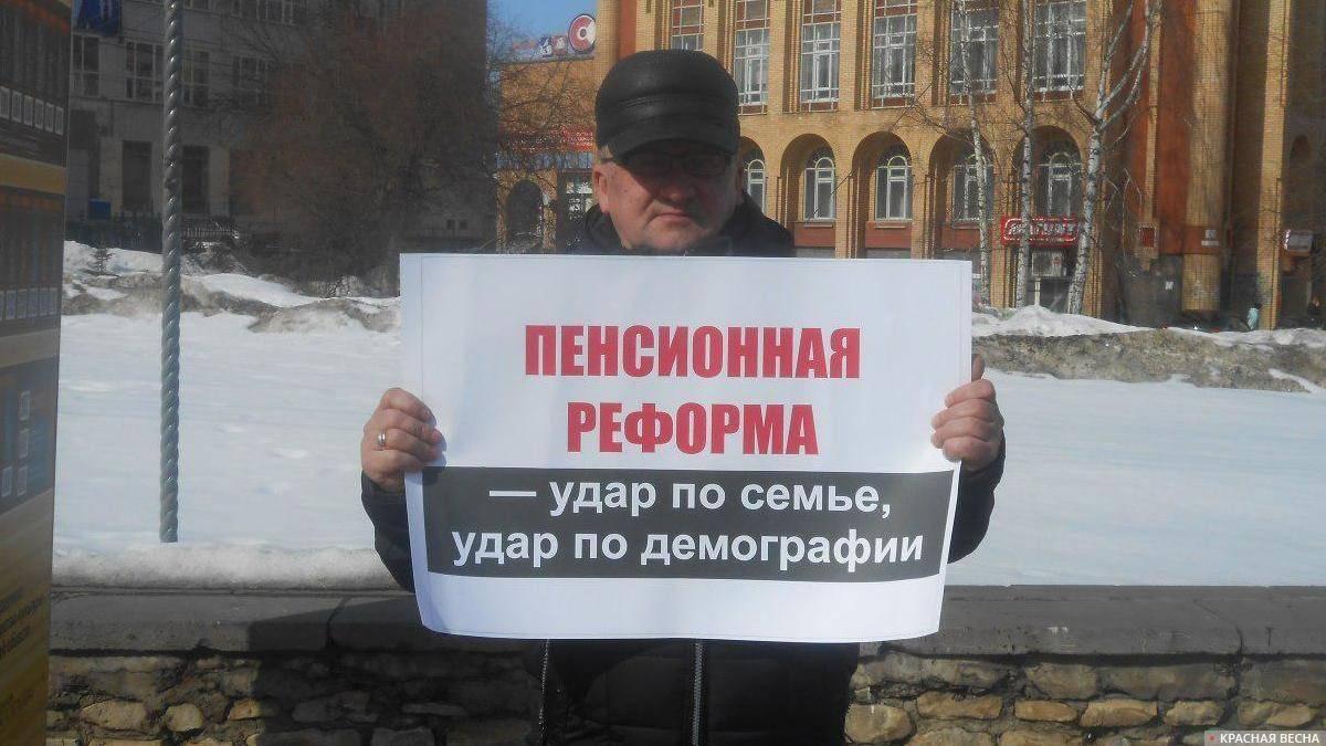 Пикет против пенсионной реформы в Кирове