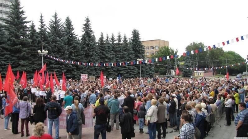 Митинг против пенсионной реформы в Брянске 1 июля 2018. Фото корреспондента ИА Красная Весна.