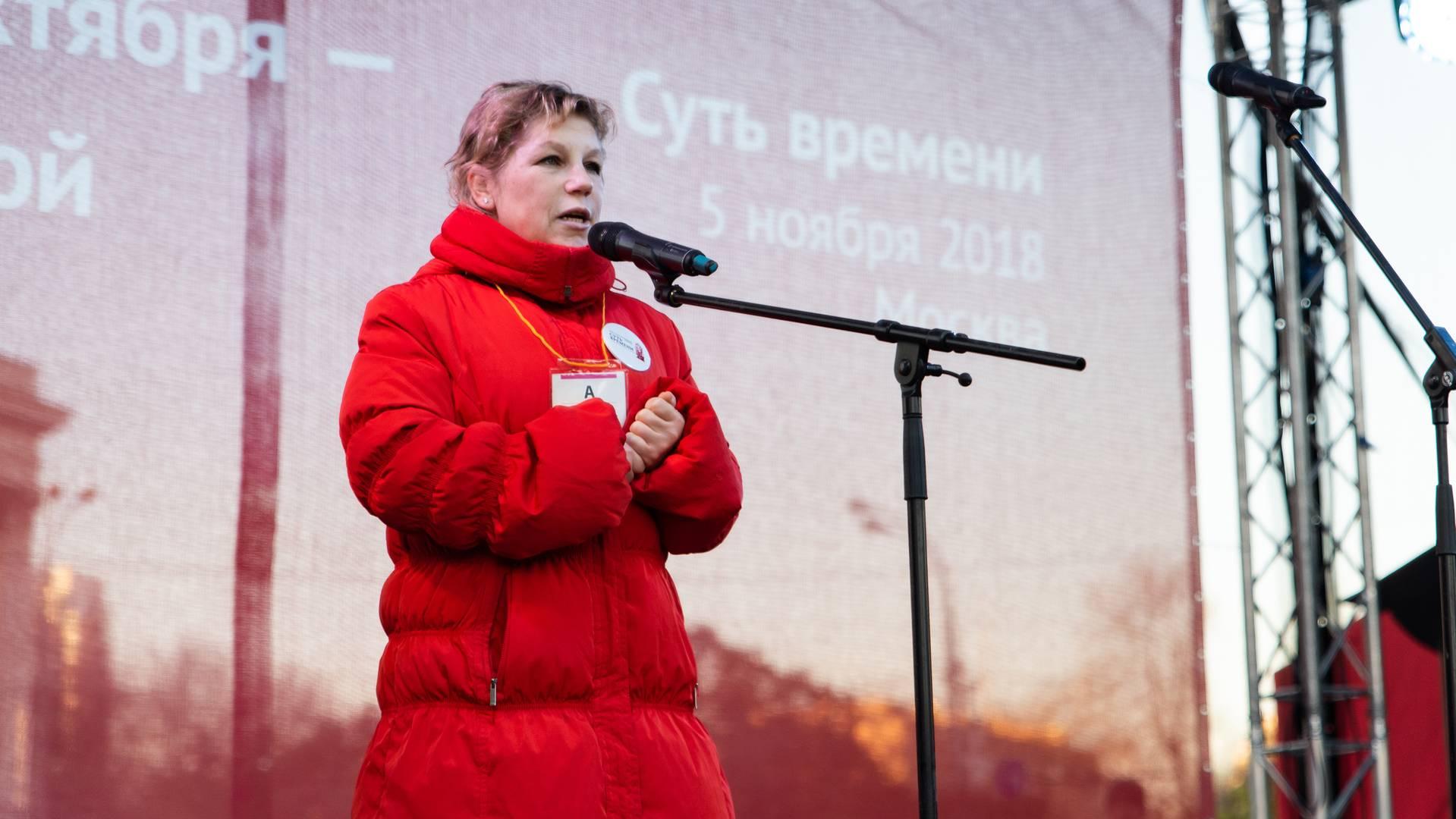 Анна Кульчицкая на митинге «Сути времени» в Москве, 5 ноября 2018 г.