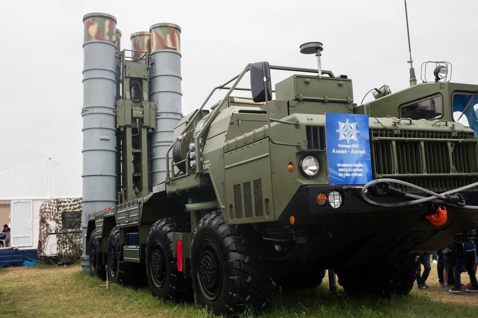 Пусковая установка ЗРС С-400 Триумф. МАКС Раменское. 22.07.2017