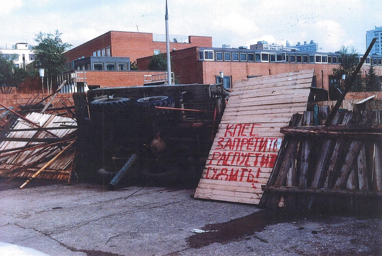 После ГКЧП. 22 августа 1991. (Фото — Ole Husby)