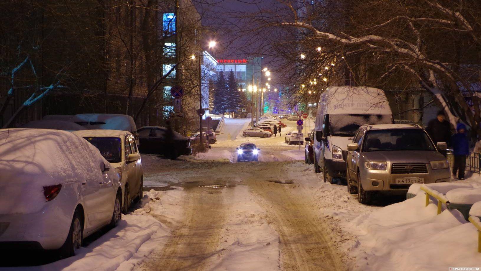 Заснеженный Красноярск