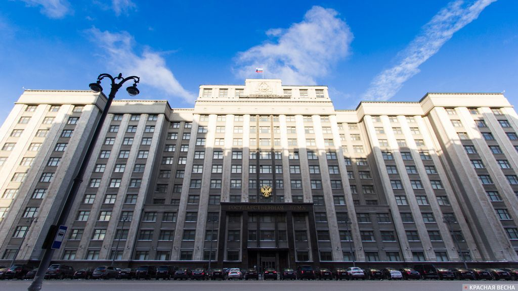 Вячеслав Володин заявил, что 2018 год будет насыщенным иответственным