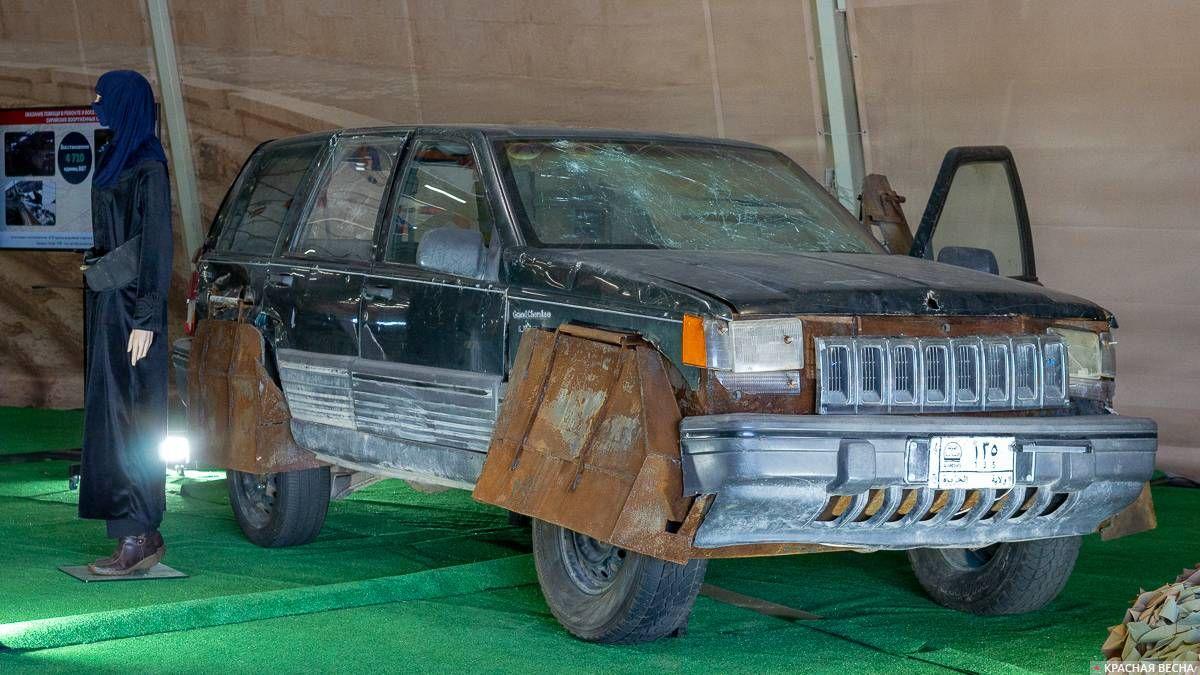 Автомобиль смертника на базе джип гранд Чероке, захваченные в Сирии трофеи