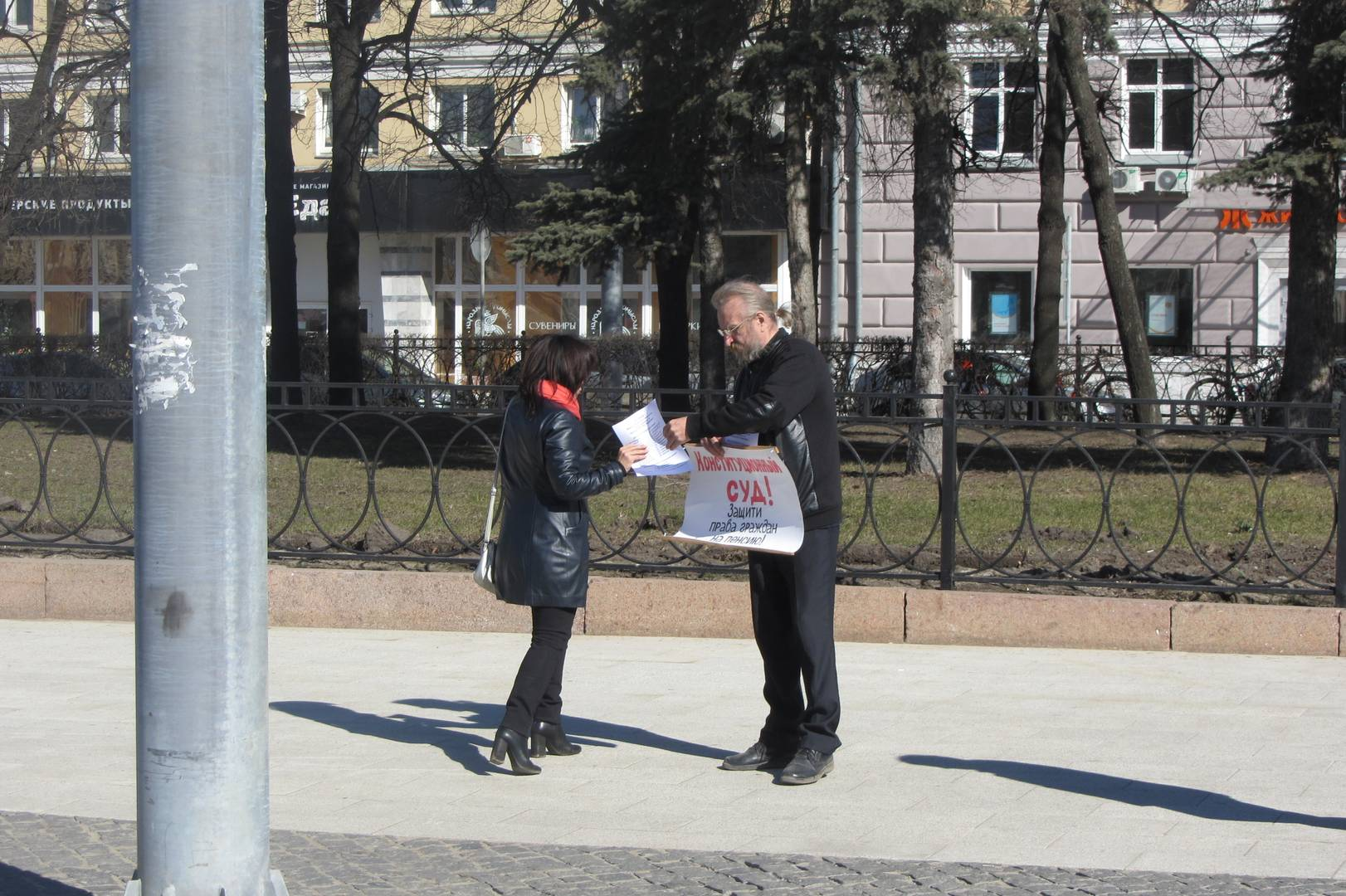 Одиночный пикет на пл. Ленина в Рязани