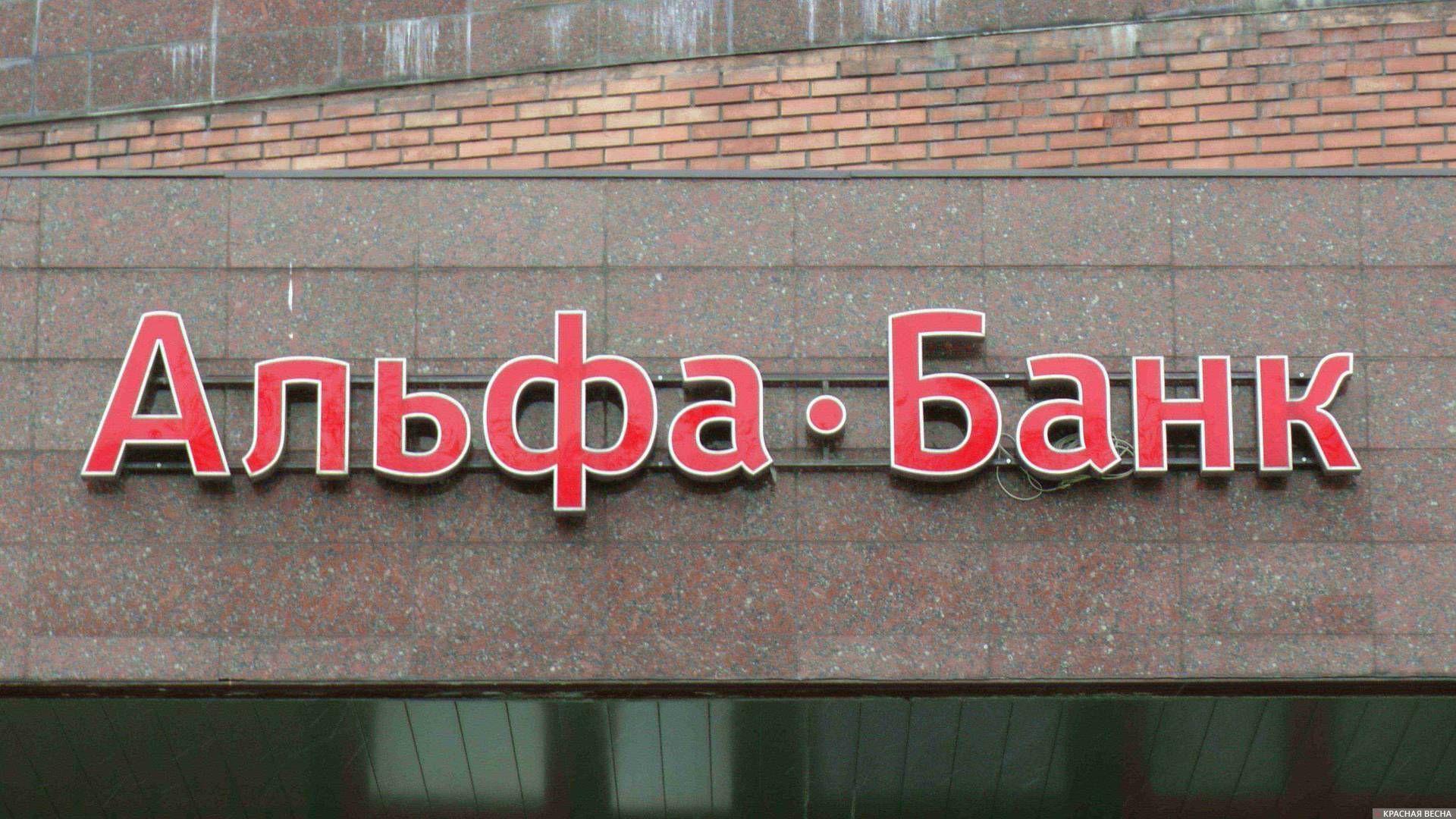обман москва банк картинки этом