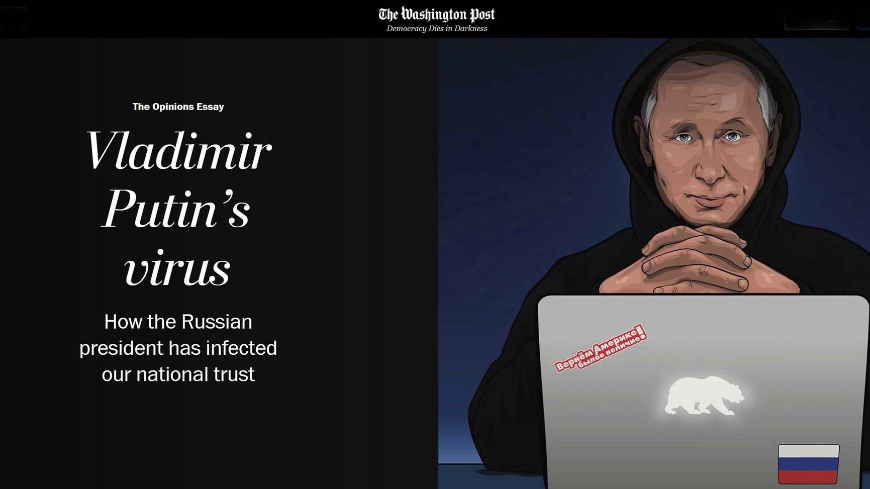 Заставка статьи  «Vladimir Putin's virus. How the Russian president has infected our national trust» на сайте  газеты The Washington Post
