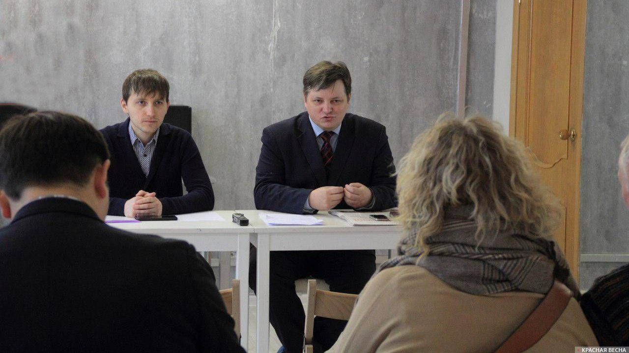 Семинар по пенсионной реформе в СВАО, Москва