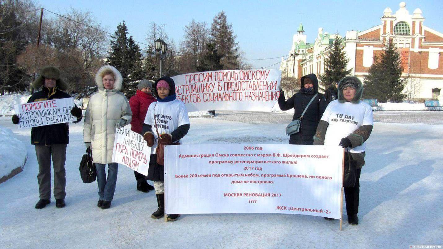 Пикет социальных работников из Омска