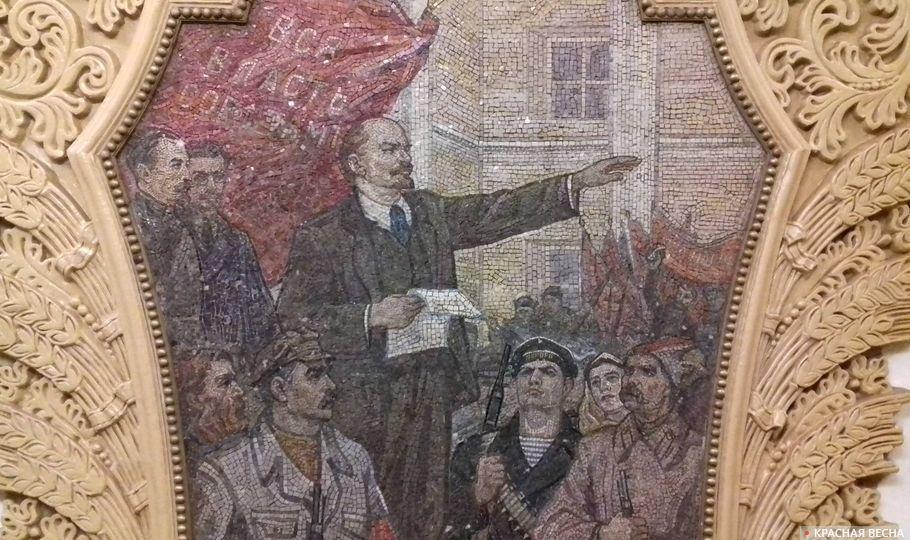 Мозаичное панно на станции метро Киевская, Москва