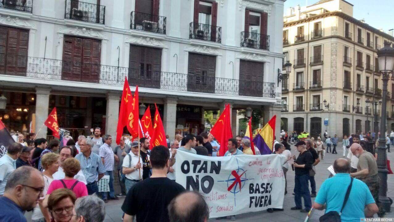 Протесты против НАТО. Мадрид