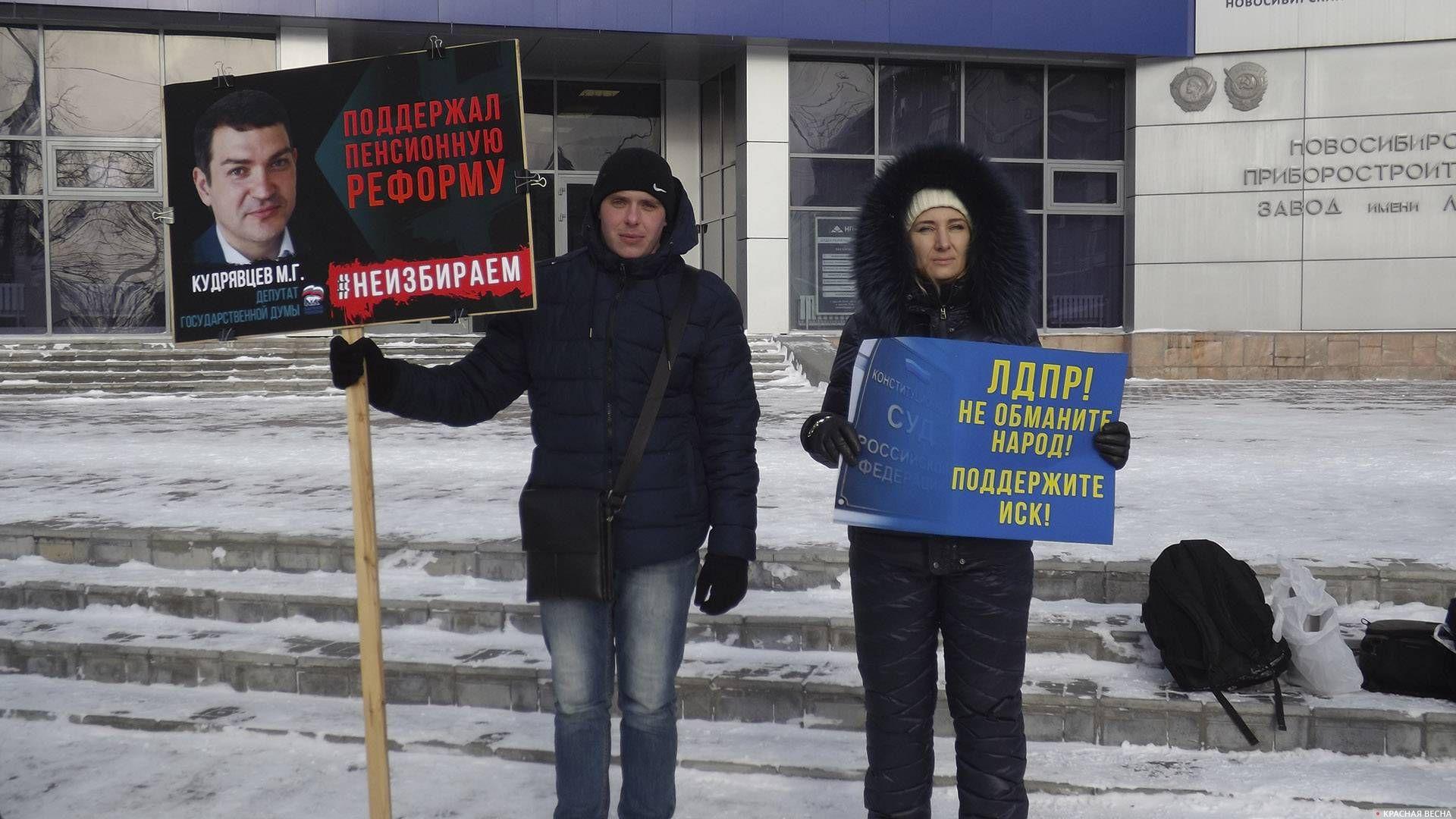 Акция #неизбираем в Новосибирске