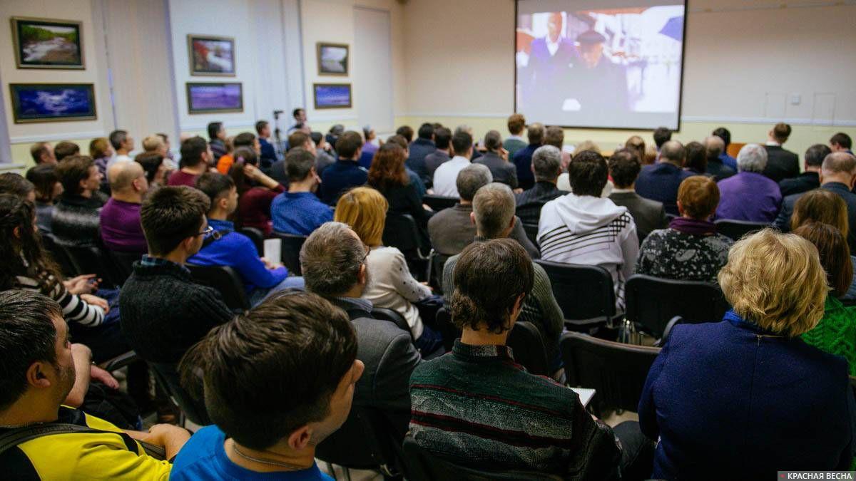 Конференция «Социально-политические последствия пенсионной реформы». Петербург, 03.02.2019.