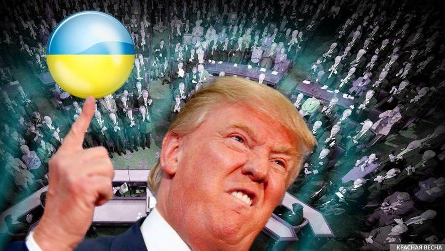 Трамп и конгресс