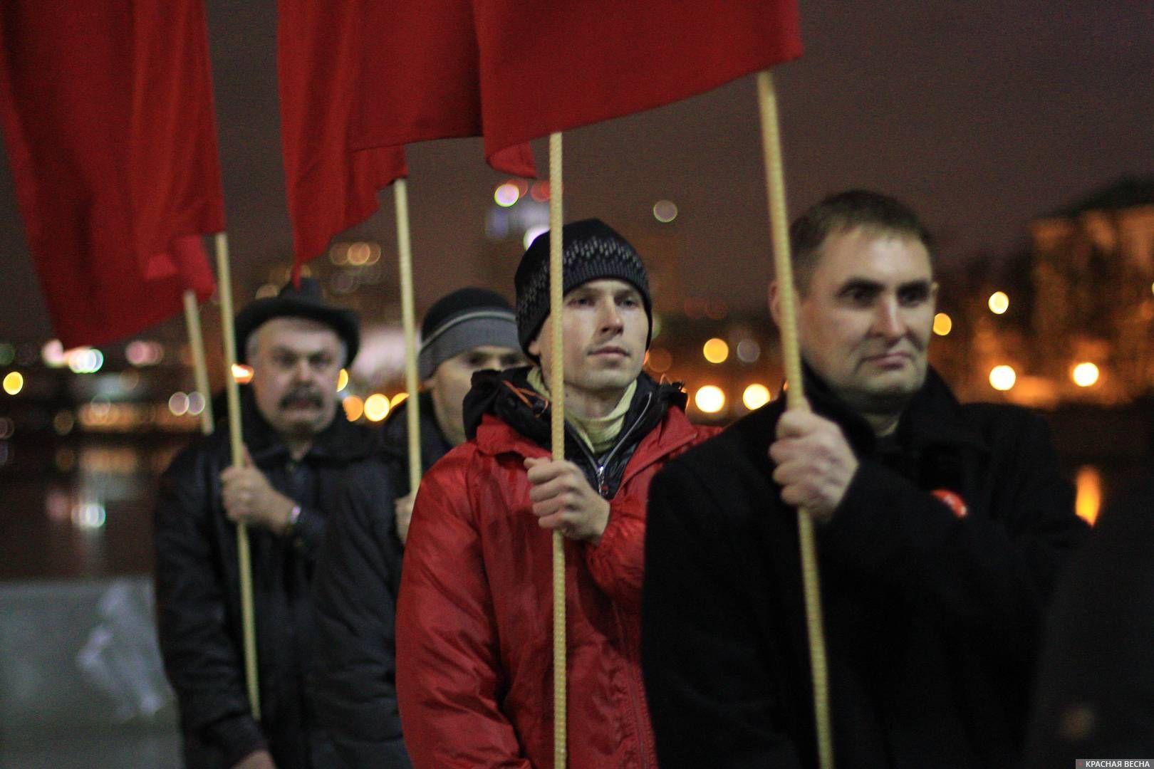 Екатеринбург, акция в честь годовщины Великого Октября