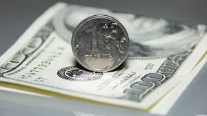 Гривня намежбанке вовторник укрепилась до27125 грн/$1