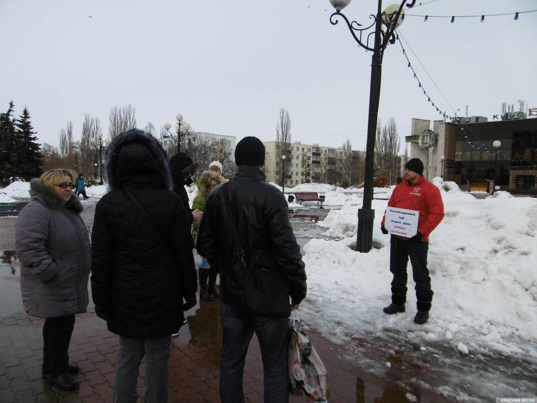 Протест против пенсионной реформы в Старом Осколе